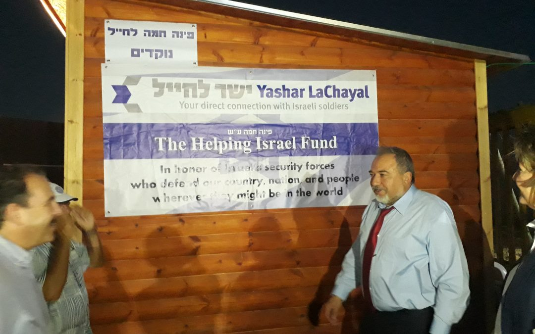 Minister Lieberman Attends Opening of Rest Station